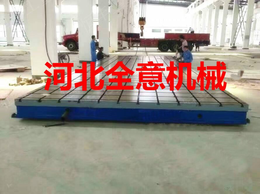 试验台地板